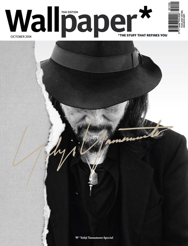 <span>WALLPAPER</span> Thai Edition  : October 2O14
