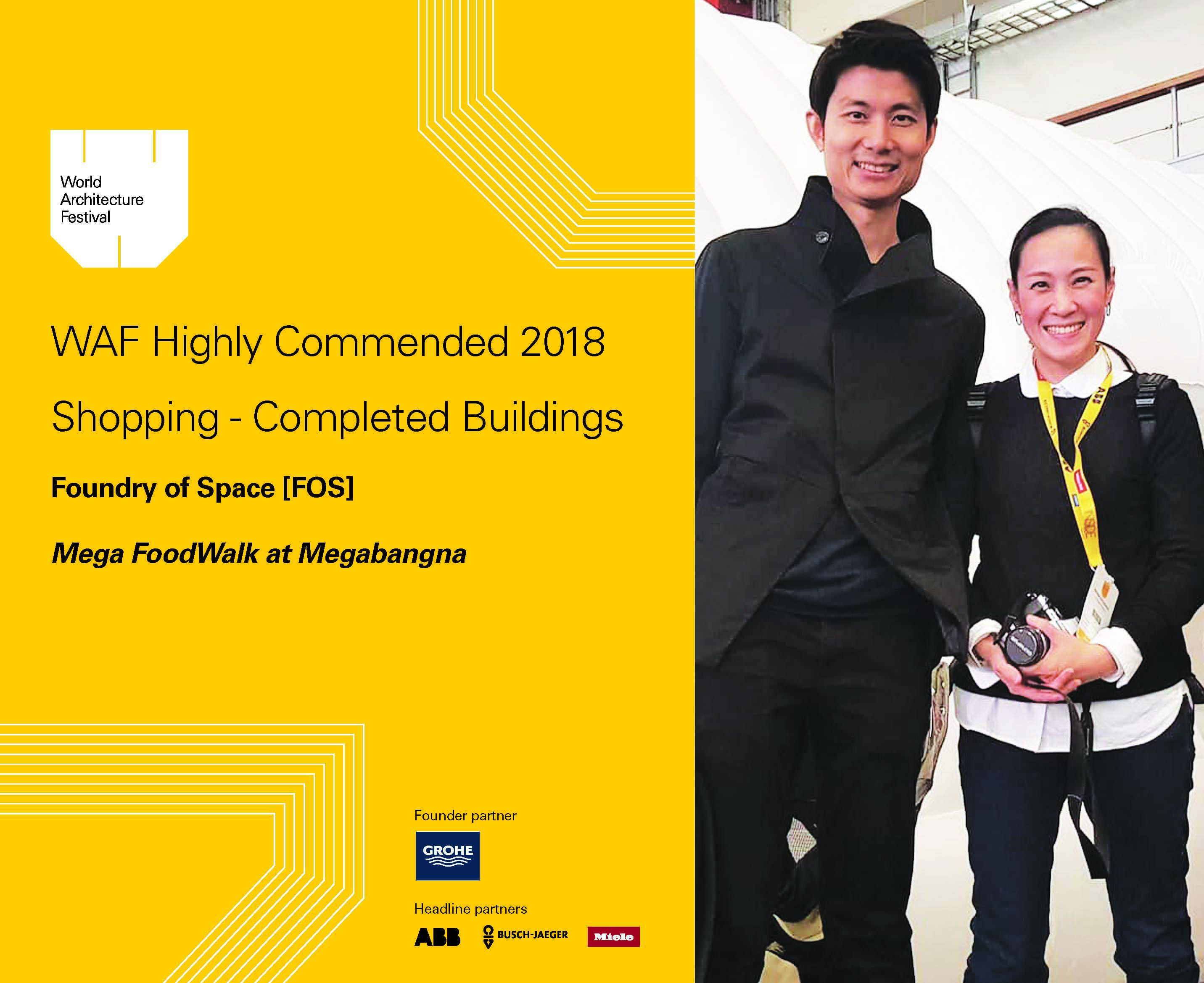 MEGA FOODWALK WINS 'highly commended' in WAF2018