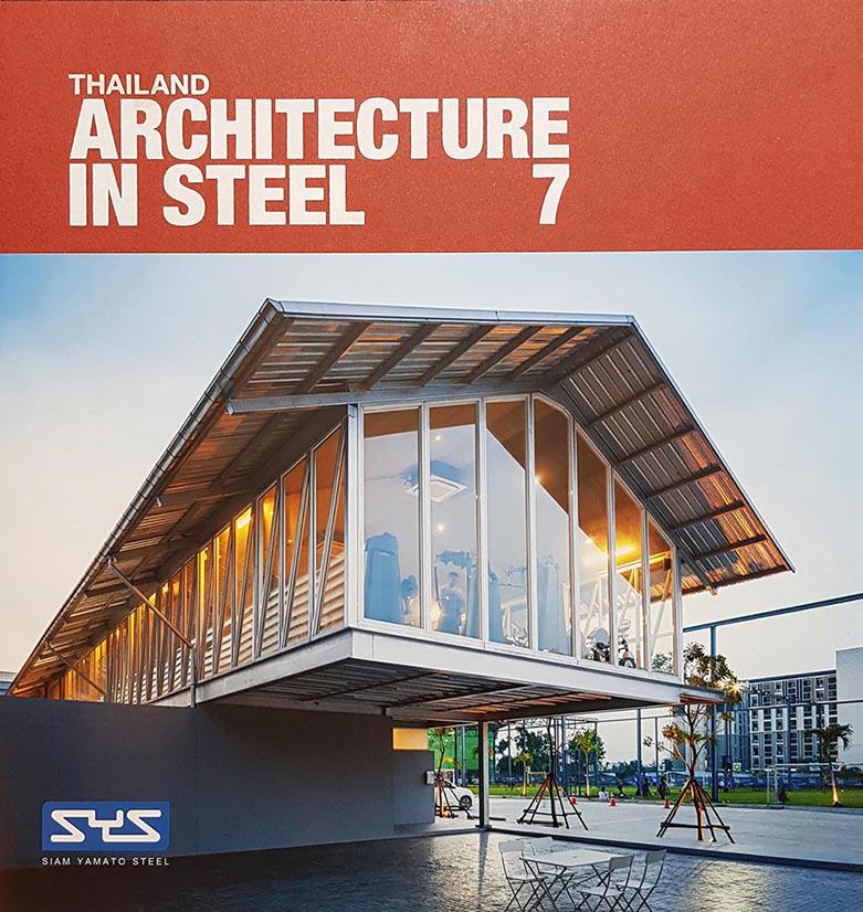 THAILAND ARCHITECTURE IN STEEL 7 : 2019