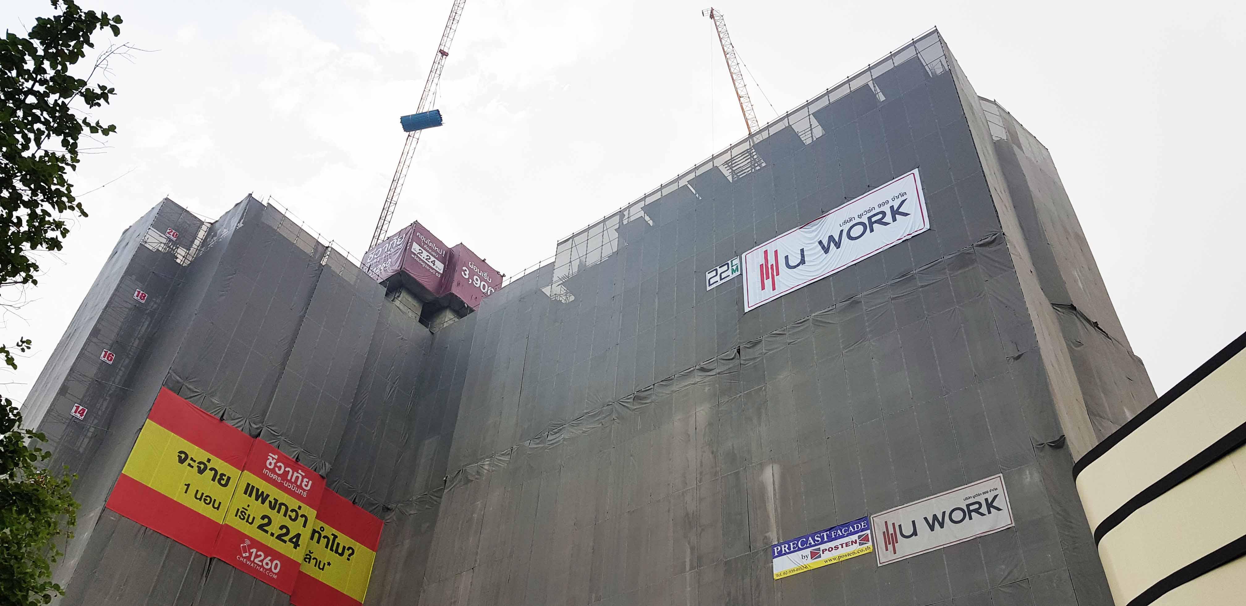 Construction progress at Chewathai Kaset-Nawamin