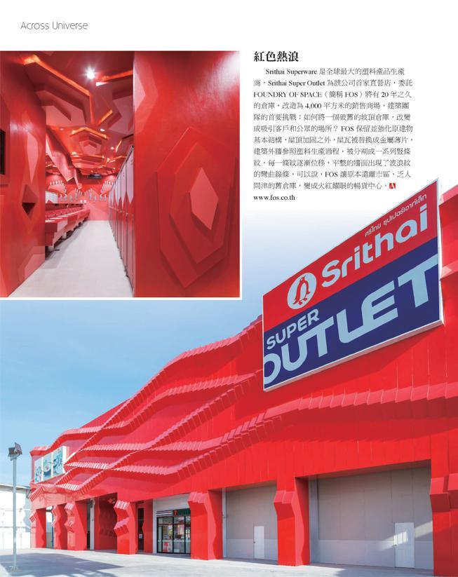<span>ARCH-China</span> : October 2O15
