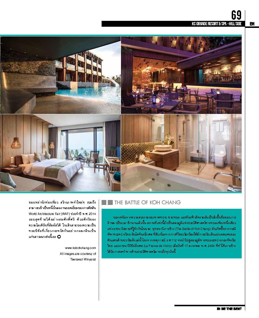 <span>B1</span> Magazine : Volumn 8, Issue 85, October 2O14
