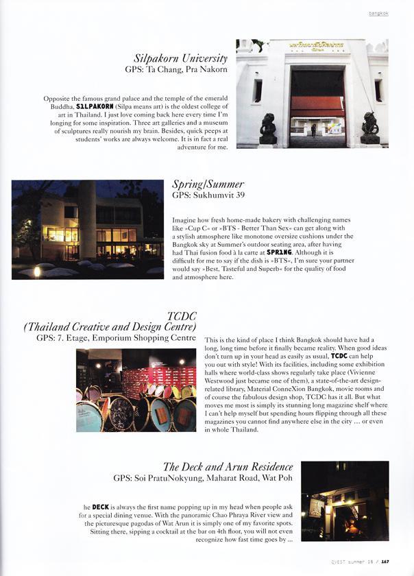 <span>QVEST</span> Magazine : Vol.41 Summer 2O1O