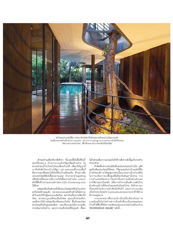<span>ROOM Magazine</span> : June 2O15