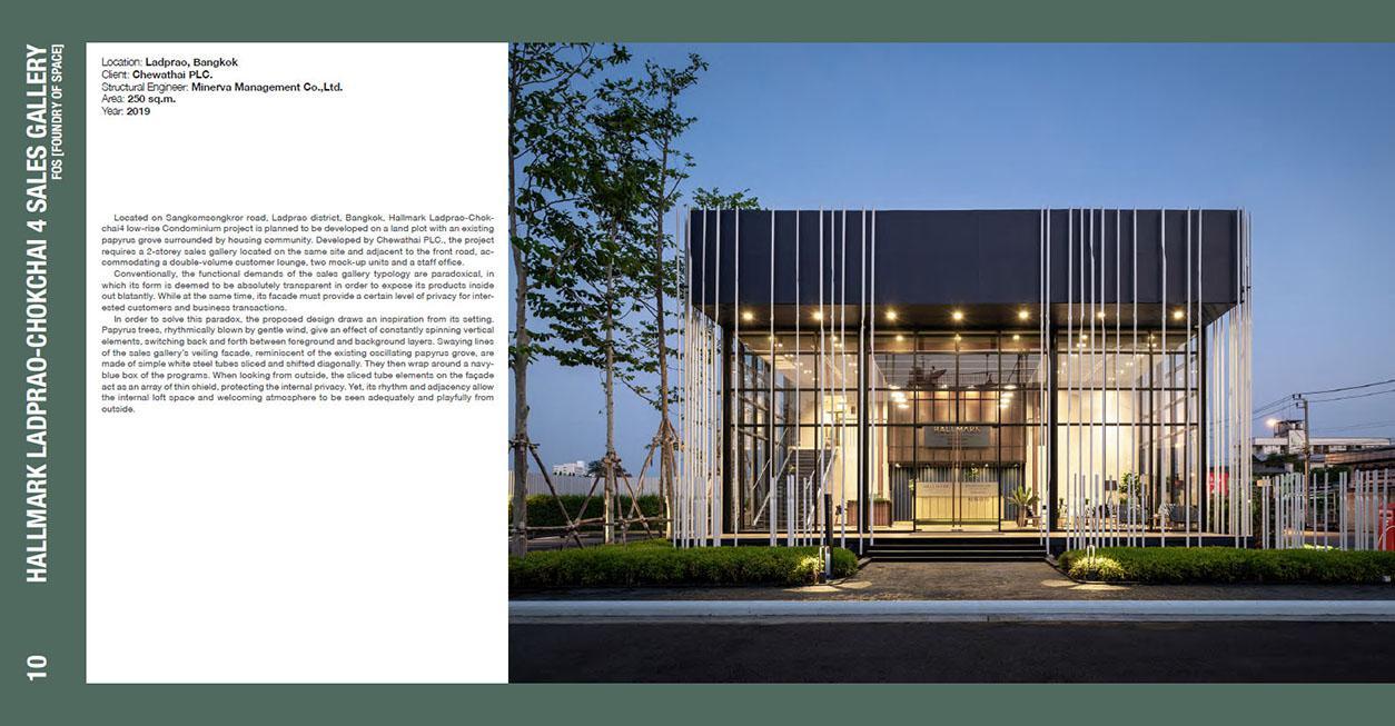 THAILAND ARCHITECTURE IN STEEL 8 : 2020